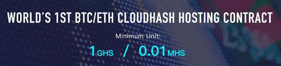 OxBTC First Bitcoin cloud hash contract